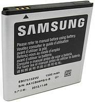 Аккумулятор оригинал Samsung EB575152VU i9000/ i9001/ i9003
