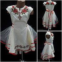 """Нарядное детское платье """"Маргаритка"""" с вышивкой, рост 116-146 см., 540/490 (цена за 1 шт. + 50 гр.)"""