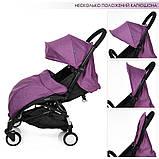 Прогулочная коляска Baby YOGA M 3548-9-2 фиолетовая, фото 2