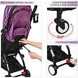 Прогулочная коляска Baby YOGA M 3548-9-2 фиолетовая, фото 3