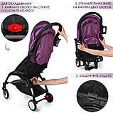 Прогулочная коляска Baby YOGA M 3548-9-2 фиолетовая, фото 7