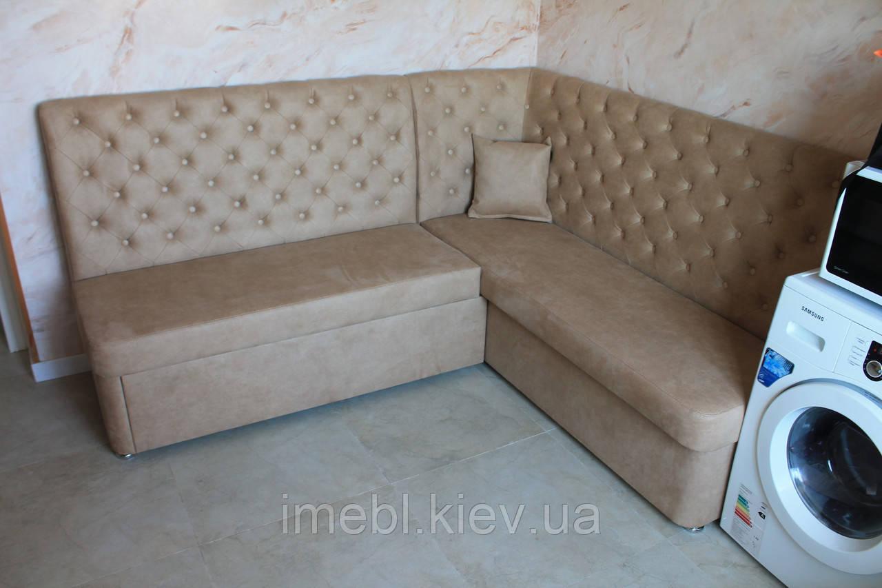 Кухонний куточок зі спальним місцем в замшевій обшивці (Бежевий)