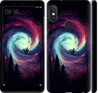 "Чехол на Redmi Note 5 Pro Навстречу приключениям ""3492c-1353-328"""