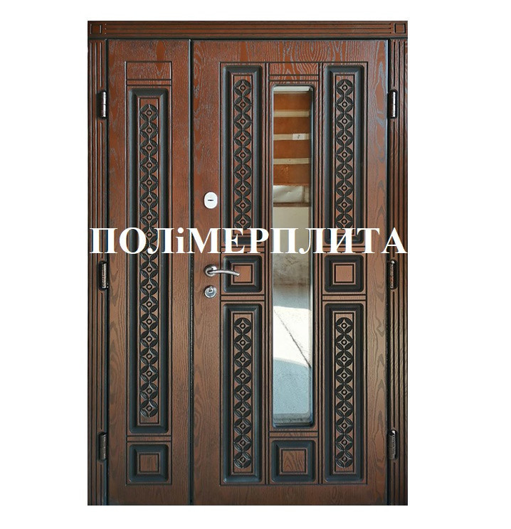 Двери входные 1200 из полимер плитой с ковкой