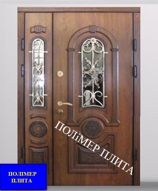 Двері вхідні 1200 з полімер плитою з ковкою