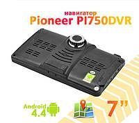 ЛУЧШИЙ! GPS навигатор Pioneer Pi750 DVR +1/16GB DVR/AV/FM/BT/Wi/Fi