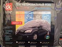 Тент автомобиля L на Джип Кроссовер Минивен DK 472-PEVA-3L теплая основа 480x195x155см