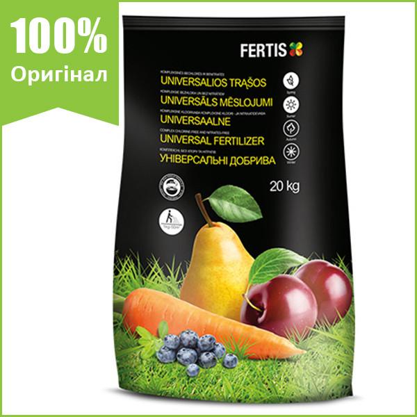 Комплексное удобрение 20 кг, от Fertis (оригинал, Литва)