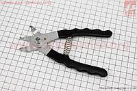 Ключ снятия и установки замка цепи, KL-9724AR