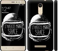 "Чехол на Redmi Note 3 I need more space ""2877c-95-328"""