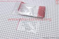 Пакеты с замком Zip-Lock 7*10 см, уп.100шт
