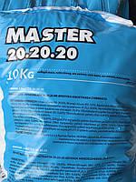 Удобрение Мастер 20.20.20 10кг / Master 20.20.20 10kg Valagro