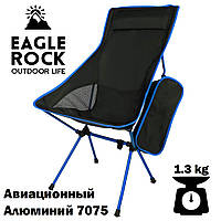 Большое складное кресло для походов, пляжный стул, кресло для рыбалки, охоты, пикника портативный легкий