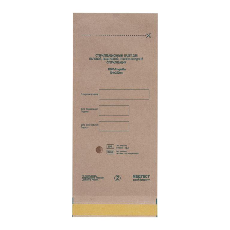 Крафт-пакеты для стерилизации  100*250 мм, 100 шт