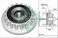 Механизм свободного хода генератора Volkswagen (производство Ina) (арт. 535 0118 10), AFHZX