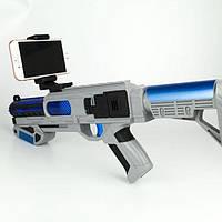 Игровой bluetooth пистолет виртуальной реальности AR Game Gun G14