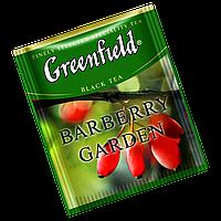 Чай черный с барбарисом Greenfield Barberry Garden 100 пак. м/у HoReCa