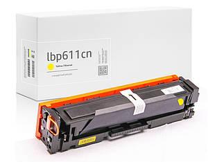 Картридж Canon i-Sensys LBP611Cn (жовтий) сумісний, стандартний ресурс (1.400 копій) аналог від Gravitone