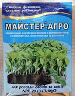Удобрение Мастер для рассады овощей и цветов, 25г., фото 1
