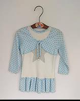 Платье для девочки Звезда детское Кена Украина голубое 110202