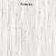 Стол Бинго 160*80 в стиле лофт от Металл дизайн, фото 6