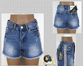Шорты женские джинсовые короткие Lady N голубого цвета с лампасом