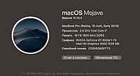Ноутбук Macbook pro 15 retina 16GB RAM 256SSD 2013 б/у