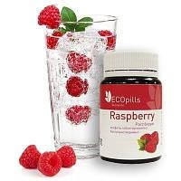 Eco Pills Raspberry - шипучие таблетки для похудения (Эко Пиллс) 1+1=3