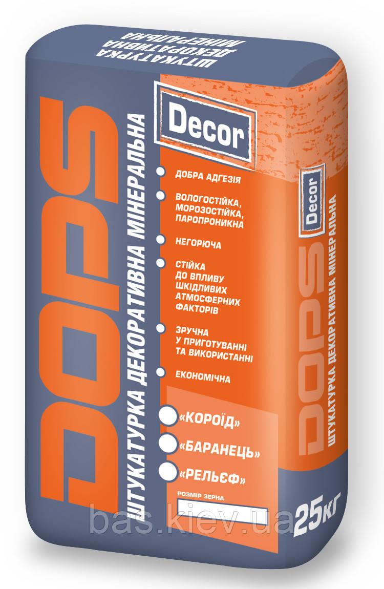 DOPS DECOR Штукатурка декоративная минеральная  «Короед» , 2,5мм белая 25 кг