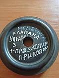 100-3522162 діафрагма клапана управління гальмами з 1-провідним приводом, фото 2