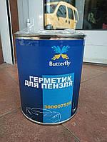 Герметик шовный для кисти Butterfly 1кг