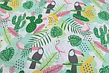"""Ткань хлопковая """"Графитовые туканы и бананы"""" на белом (№2272), фото 3"""