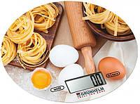 Весы кухонные Grunhelm KES-1RD