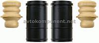 Пыльник амортизатора комплект MITSUBISHI передний  (производство SACHS) (арт. 900046), ACHZX