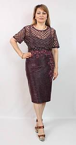 Блестящее женское платье для торжественного случая, размеры 58-64