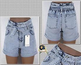Шорты женские джинсовые короткие на высоком поясе с резинкой 25 размер