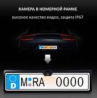Автомобильная камера заднего вида в номерной рамке с LED подсветкой, матрица CMOS PC7080