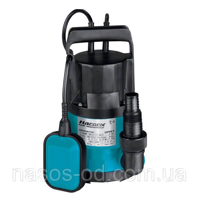 Дренажный насос Насосы+Оборудование DSP 550P садовый для колодца 0.55кВт Hmax8м Qmax125л/мин