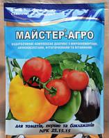 Микроудобрение Мастер для томатов, перца, баклажан, 100г., фото 1