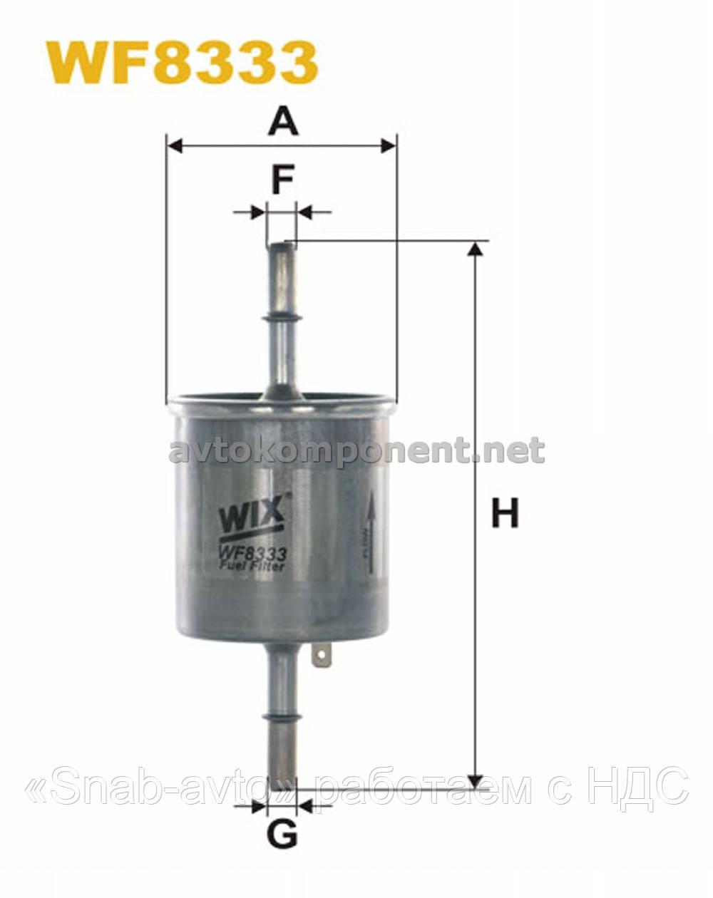 Фильтр топливный AVEO WF8333/PP905/3 (производство WIX-Filtron) (арт. WF8333), AAHZX