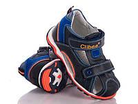 Детские кожаные босоножки на мальчика Clibee 26-31
