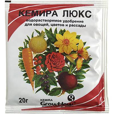 """Удобрение  """"Кемира Люкс"""" (20 г) от Yara, Финляндия, фото 2"""