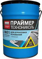 Праймер битумный ТехноНиколь № 01(готовый)