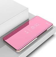 Зеркальный Чехол Книжка для Samsung Galaxy A7 2018 A750 (Розовый)
