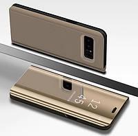 Зеркальный Чехол Книжка для Samsung Galaxy S8 Plus 2017 G955F (Золотистый)