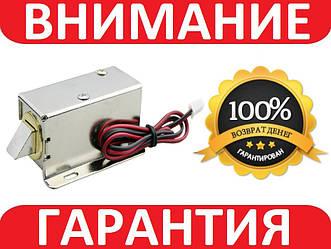 Электромеханический замок 12В