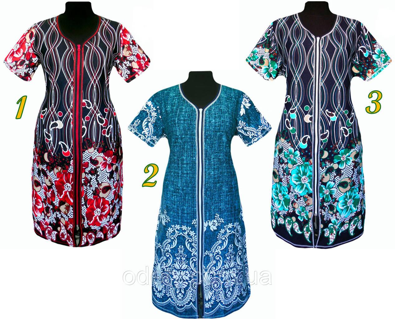 d6951ea58c2fa Красивый женский халат. Женский летний халат больших размеров.Халат летний  домашний. - Интернет