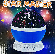 Проектор звездного неба Star Master Big