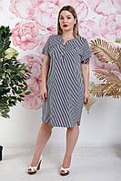 Платье рубашка полоса софт