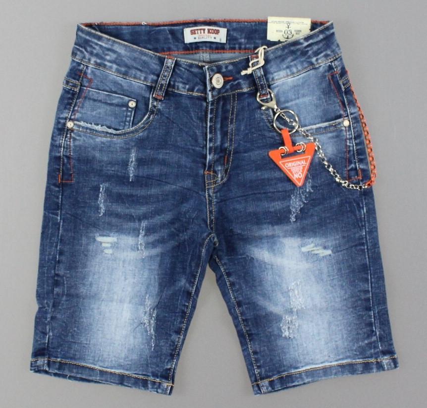 Джинсовые шорты для мальчиков Setty Koop оптом, 4-12 лет. {есть:4 года}